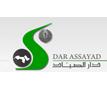 dar-sayyad-s